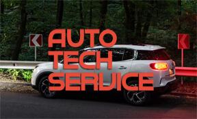 Міжнародна спеціалізована виставка автосервісу і післяпродажного обслуговування автомобілів 2021.