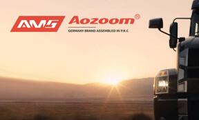 Світлодіодні лінзи AMS серії Z отримали розширення лінійки товарів